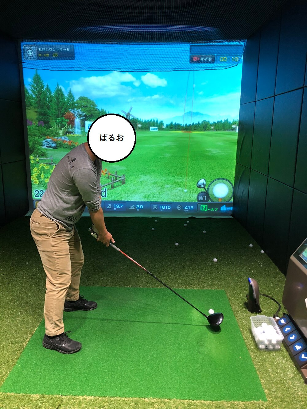 ゴルフ力診断1